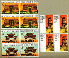 Hong Kong 1980 Rural Architecture Stamps Block of 4