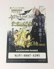 The Lost Child Bonus Download Code for PlayStation 4 & PlayStation Vita JAPAN