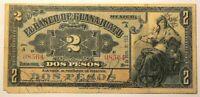 1913 Mexico 2 Pesos Banco Guanajuato P#S288a A Series #10683