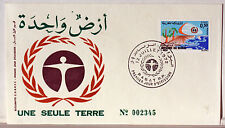 Morocco Morocco One Single Earth 1972 Fcp Premier Day Numbered 643