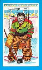 (019513) Olympics, Icehockey, Cambodia