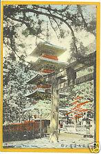 Japanese Postcard - Pagoda Nikko Japan