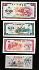 Cambodia (KAMPUCHE)  0,1 1 5 10 Riels 1975 set 4 notes   UNC   #e5-1