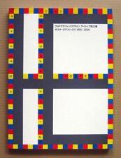 DNP Archives of Graphic Design Exhibition, POSTER 1950-2000 , Yusaku Kamekura