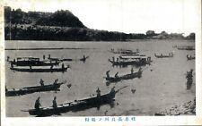 Japan Kawayoshi Nagasaki 04.62