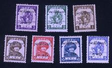 Burma STAMP 1944 ISSUED JAPAN OCCUPATION OVERPRINT COMPLETE  SET, MNH
