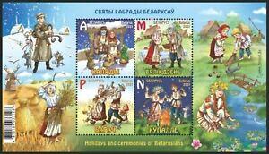Belarus 2021 * Holidays and Ceremonies of Belorusians * Souvenir Sheet *NEW* MNH