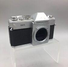 Vintage Mamiya/Sekor 500TL 35mm Film SLR Camera Body - Fast Free Shipping - B11