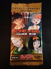 Pokemon Japanese Gym Heroes Booster Pack Sealed New 5 Available