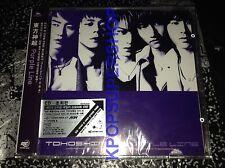 Dong Bang Shin Ki Single - Purple Line CD Version NEW Sealed Tohoshinki TVXQ OOP