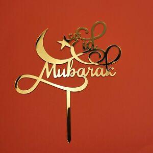 Eid Mubarak Acrylic Cake Topper Glitter Calligraphy Sign UK stock fast despatch
