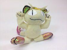 "Meowth Plush Stuff Animal Pokemon Soft Toy Mini 3"" RARE Burger King Nintendo 90s"