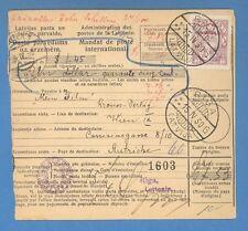 1930 LATVIA AUSTRIA MONEY ORDER CANCELLED RIGA TO WIEN 2397
