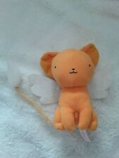 Cardcaptor Sakura Anime Kero plush soft toy 1998 : Banpresto