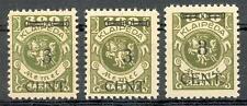 MEMEL 1923 179I-III ** POSTFRISCH gepr BPP 70€(A4840