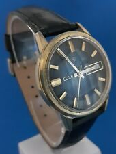 Mens Vintage Elgin 17 Jewels Watch.FREE 3 DAY PRIORITY SHIPPING.