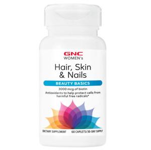 GNC Women's Hair Skin Nails 60 Caplets (30 day supply)