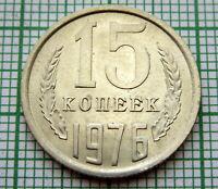 RUSSIA USSR 1976 15 KOPEKS, UNC