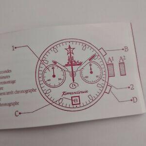 Vostok Komandirskie Chronograph Instructions Manual Time Trend