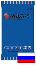 Core Set 2019 Booster Pack (RUSSIAN) FACTORY SEALED BRAND NEW MAGIC MTG ABUGames