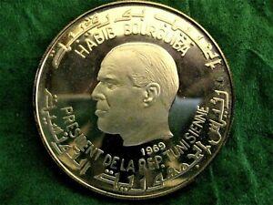 1969 ONE SILVER DINAR PR GIANT COIN MIRROR TUNISIA /4660