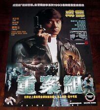 "Jackie Chan ""Crime Story"" Kent Cheng RARE Hong Kong ORIGINAL 1993 Poster D"