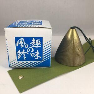 Kotobuki Japanese Wind Chime Nambu Iron Gold Ribbed Cone 485-234 Made in Japan