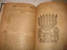 1907 Jerusalem Nachalat Yosef IMPORTANT SOURCE OF YEMENITE JEWISH CUSTOMS