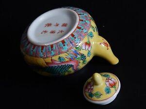 Chinese Famille Rose Porcelain Teapot Ceramic Hand painted Bird of Paradise Vase
