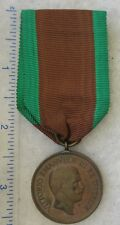 Pre Ww1 Vintage Italian Army Shooting Competition Medal Original Italy