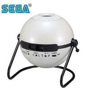 Home Planetarium in Pearl White HOMESTAR Classic Kb09/Sega Toys From Japan