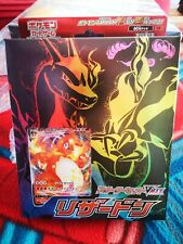 Pokemon center Starter Deck VMAX Charizard Sword Shield JAPAN Card box display
