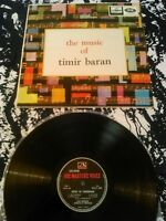 TIMIR BARAN - THE MUSIC OF TIMIR BARAN LP / RARE 1ST PRESS INDIA HMV ECLP - 2261
