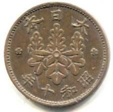 Y58 Coin Asia Currency 銭 十 Japan Münzen 10 Sen