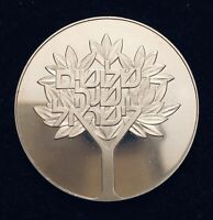"""Israel 1978 50 Lirot """"30 Years Of Independence"""" Silver Proof Coin"""