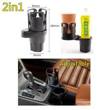 1X 2in1 Universal Adjustable Car Cup Holder Drink Bottle Organizer Storage Box