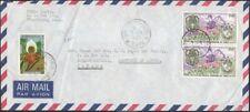 LAOS, 1975. Cover 231, C110 (2), Vientiane - Canada