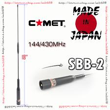 COMET CAR Mobile Antenna SBB2 PL259 VHF UHF Dual-Band for HAM radio 60W FM