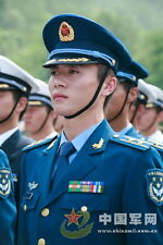 Obsolete 07's series China PLA Air Force Man Officer Uniform,Set