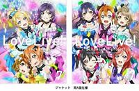 New Love Live ??s Final LoveLive ??sic Forever Blu-ray Memorial BOX w/Tracking