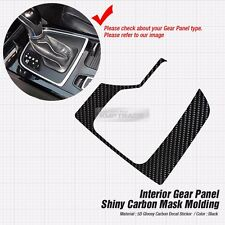 Interior Gear Panel 5D Glossy Shiny Carbon Decal Sticker For HYUNDAI 2012-17 i40