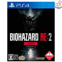 NEW PS4 BIOHAZARD RE:2 Z Version Capcom Sony import Japan F/S Tracking