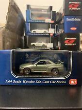 Kyosho Beads 1/64 Nissan Skyline GT R R34