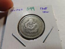S49 China Hupeh 1908 10 Cents