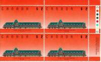 RARE Canada 1182iii VF MNH plate Block #2,$2 McAdam Railway