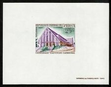 Cameroon ScC81 Architecture, Yaounde Cathedral, Deluxe Proof.