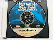 Battle Garegga - Sega Saturn NTSC-J Sammlerstück Neuwertig!!!!