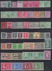 BC India Stamps 1860-1949 a page of mint stamps and sets, mint hinged or MNH