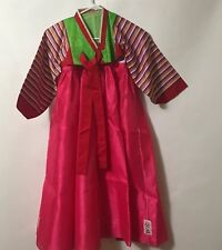 *Vintage Korean Hanbok Traditional Dress Costume 2 piece child size M