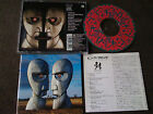 PINK FLOYD / the division bell /JAPAN LTD CD